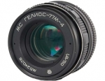 Объектив МС Гелиос-77М-4 50мм F1.8 для Sony Alpha (A-mount) с чипом
