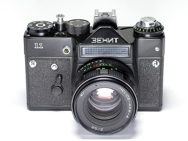 Fotoapparat Zenit 11 S Obektivom Gelios 44m 4 Kupit