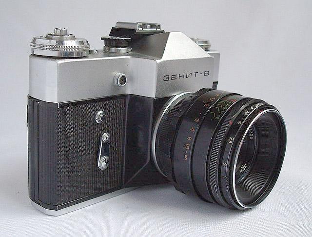 Fotoapparat Zenit V Kupit Harakteristiki Otzyvy Fotorox Ru